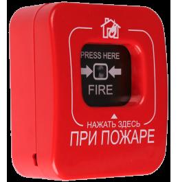 Астра-4511 - Извещатель пожарный ручной радиоканальный