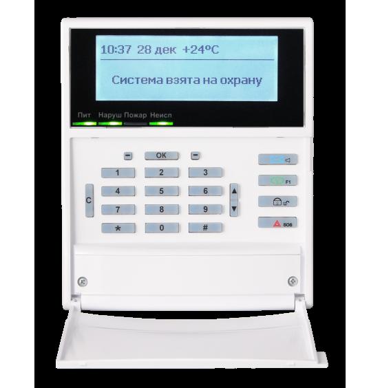 Астра-812 Pro - Прибор приемно-контрольный охранно-пожарный