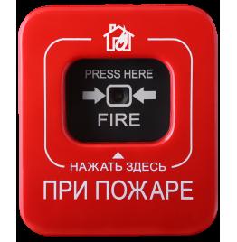 Астра-Z-4545 - Извещатель пожарный ручной радиоканальный